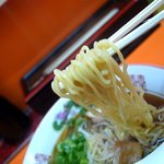 丸正 - 麺リフト~