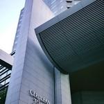 セルリアンタワー東急ホテル -