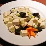 19435231 - ピータンと豆腐の料理