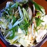 19440197 - ホルモン鍋(煮る前)