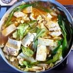 19440198 - ホルモン鍋(煮えました)