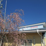 ジェラートちるちる - 店舗の敷地内に馬小屋がある 2013年5月吉日