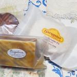 菓子工房 蘭す - 手前:エンガディーネ 右後方:ダックワーズ 左後方:ガレット・ブルトンヌ