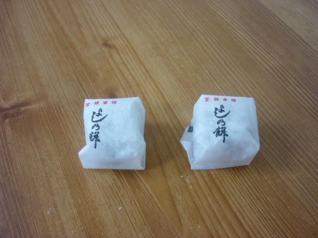 めしや菓舗