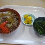 アイ - 料理写真:牛丼(汁・漬物付き)