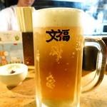 串焼 文福 本店 - 樽生白ホッピー480円