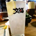 串焼 文福 - レモンサワー350円