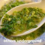 博多ラーメンばりこて - スープ(ねぎラーメン / なま)