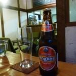 こーさんのうち - カンボジアのビール