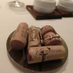 GINZA HABSBURG VEILCHEN - ワイン3、シャンパン1、貴腐ワイン1という、飲みまくりの夜