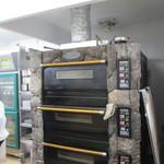 グレン・ドール - 桜島の溶岩で作られた石窯