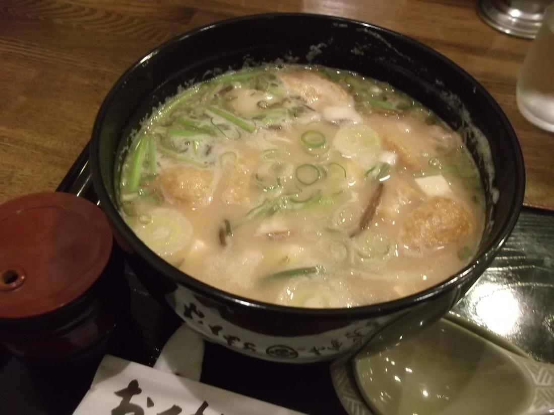 大曲エンパイヤホテル レストラン・ネージュ