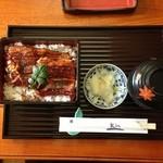 四季旬菜Kin一 - 小川原湖産天然うな重 3,500円(要予約)