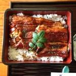 四季旬菜Kin一 - 小川原湖産天然うな重 アップ