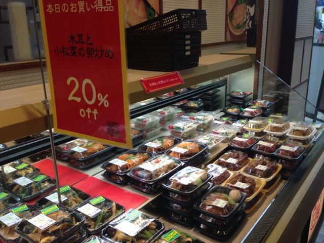 昇龍園 エミオ所沢店
