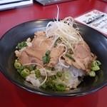 博多一凛 - チャーシュー丼