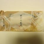東京粕漬 九蔵 - 銀たら粕漬 1050円