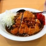 sankare-andokarune - カツカレー650円