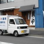 麺や七福 - コインパーキングから見た 店舗前と肉配達中の斉藤鶏肉店さん。平塚のお店のようですねっ。