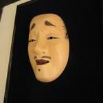 ラ・ターブル・ナゴヤ・ジャポン - 日本の精神(こころ)オーナーの力作