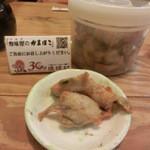19458510 - 野菜入りのかまぼこ(さつまあげ)が食べ放題