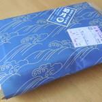 菊月 - 買い求めた包み