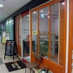 そばカフェ ニノ - フコク生命ビルの地下にある昼も夜も楽しめる蕎麦屋カフェです。