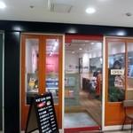 そばカフェ ニノ - お店は天神のフコク生命ビルの地下一階にありますよ。