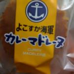 菓子工房モリ - カレーマドレーヌ