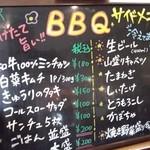 19462267 - BBQサイドメニュー