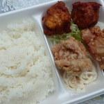 アゲラー本舗 - 料理写真:から揚げ弁当(中)