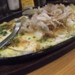 炭仁 - 豆腐ステーキ:お試し価格300円