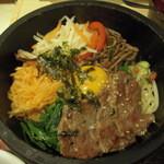 韓美膳 - 石焼ビビンバ(アップ)