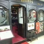 19469125 - さすが、大阪駅前第一ビル、なんでもお店がそろってる(*^▽^*)
