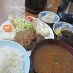 寿楽 - ハンバーグライス 700円