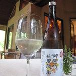 レストラン スイヤルド - 御園竹 山廃純米