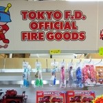 東京消防庁 食堂 - 売店には消防グッズがたくさん並んでいます