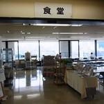 東京消防庁 食堂 - 消防庁の食堂