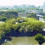 東京消防庁 食堂 - 皇居が一望できます@あっ天皇陛下だ!