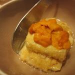 俺の割烹 - 雲丹湯葉チーズ