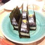 俺の割烹 - 鯖寿司