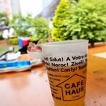 CAFE;HAUS - BBQ飲み放題プラン