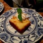 エコ ロロニョン - オレンジケーキ