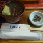 茶房 山中 - 塩昆布と山椒も絶妙