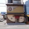高松屋 - 料理写真: