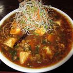 らー麺 天心 - 麻婆麺(900円)