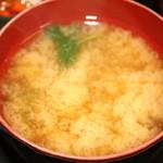 元禄 - ダシの効いた味噌汁