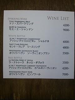 CHICHICAFE - ワイン
