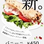 ピザレボ - 自慢のピザ生地で作る「パニーニ」が登場☆