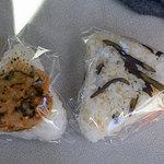 ハレミ - ガーリックと山菜のおにぎり、 八丁みそのおにぎり